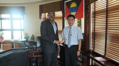 安提瓜总理来华访问世贸通集团