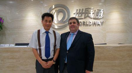 希腊驻广州总领事访问世贸通深圳公司
