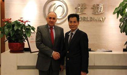 保加利亚驻华大使访问世贸通