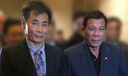 世贸通集团董事长受邀会见菲律宾总统杜特尔特